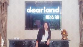 我经营蝶依斓湘潭店的七年