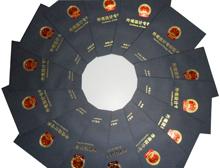 蝶依斓-外观设计专利